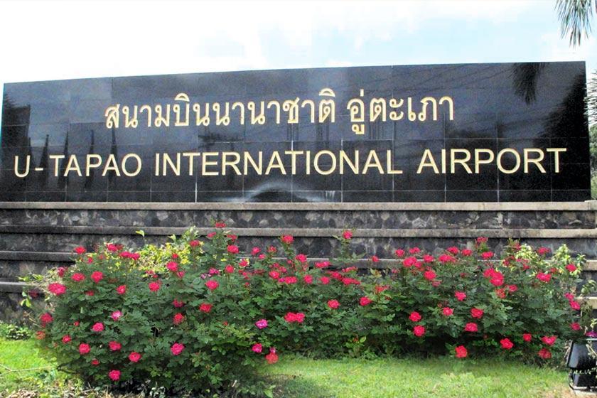 فرودگاه پاتایا در یک نگاه