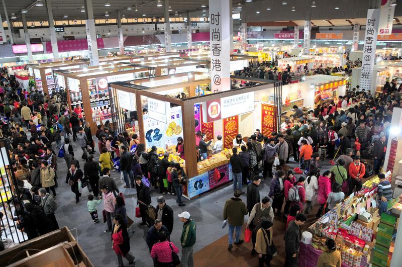 آشنایی با نمایشگاه گوانجو چین