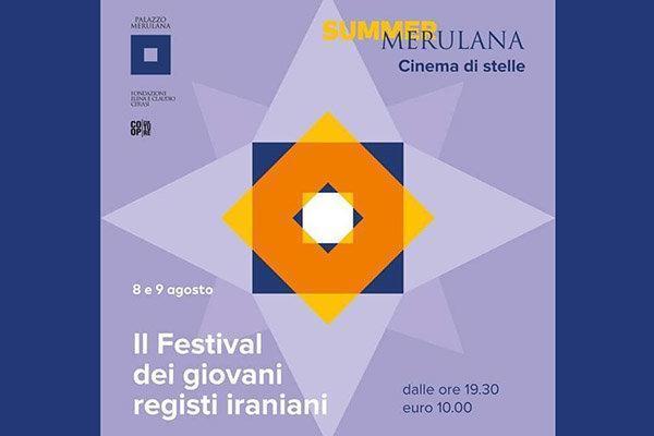 اعلام فیلم های حاضر در فستیوال افق های ایران ایتالیا
