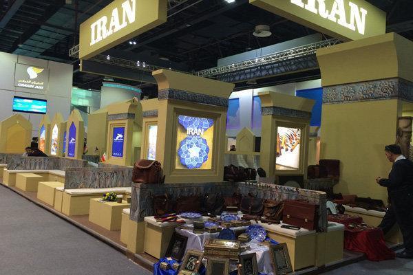 جزئیات حضور ایران در نمایشگاه های گردشگری خارجی اعلام شد