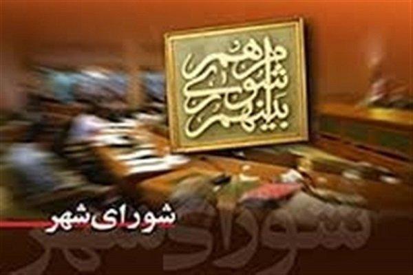 اعضای کمیسیون های داخلی شورای شهر یزد انتخاب شدند