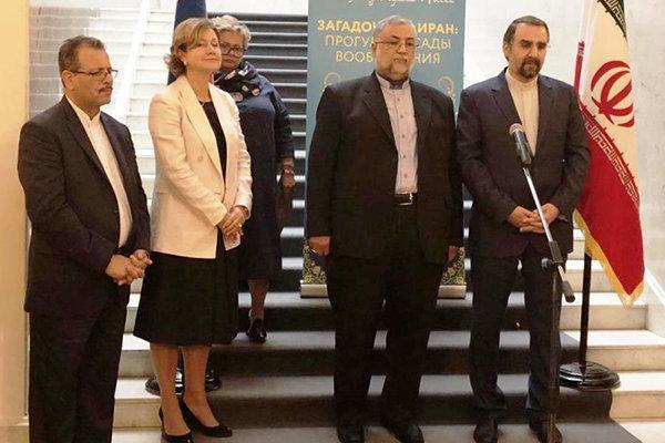 هفته فرهنگی ایران در روسیه افتتاح شد