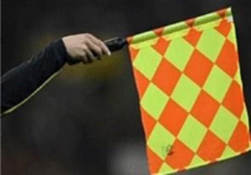 اسامی داوران هفته چهارم لیگ دسته اول فوتبال