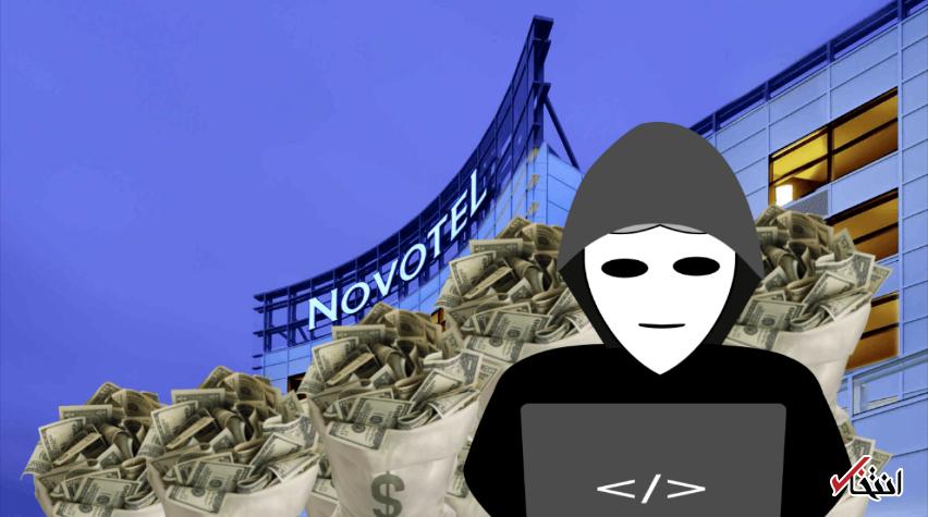 اطلاعات 130 میلیون گردشگر به یغما رفت ، هکرهای چینی مسافران هتل را نقره داغ کردند