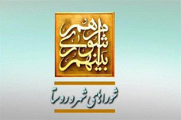 مسئولان کمیسیون های شورای اسلامی شهر گناوه انتخاب شدند