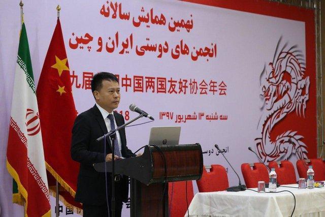 افزایش روابط اقتصادی ایران و چین در نیمه نخست سال جاری