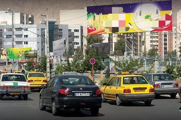 نابسامانی تبلیغات محیطی در کرج، واگذاری تابلو بدون قرارداد