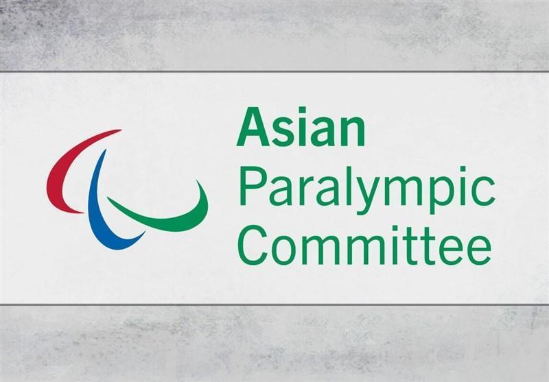 هانگژو به صورت رسمی میزبان بازی های پاراآسیایی 2022 شد