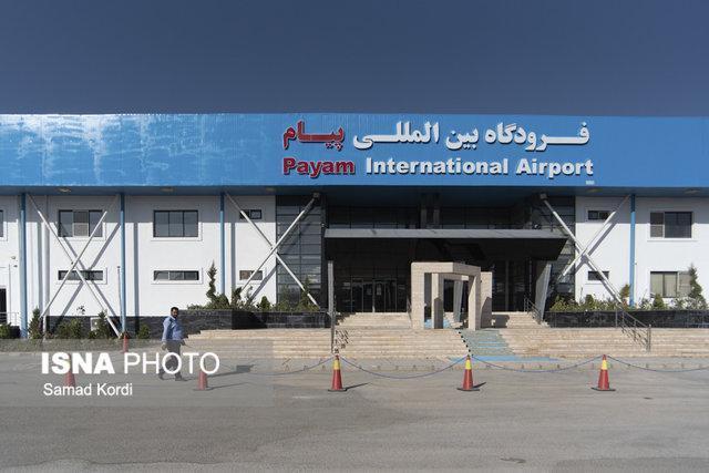 فرودگاه پیام با حضور روحانی یا جهانگیری رسماً افتتاح می گردد