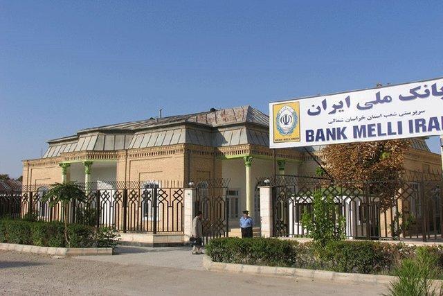 راه اندازی موزه پول و سکه در خراسان شمالی