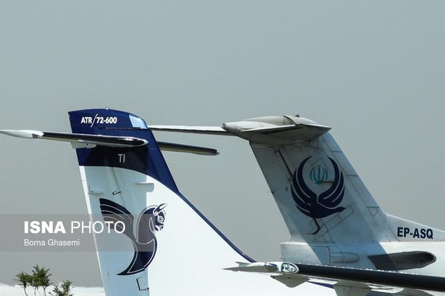 کاهش محسوس قیمت بلیت هواپیما