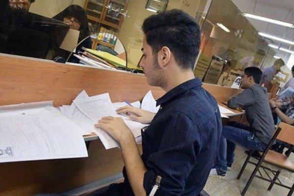 شروع ثبت نام ارز دانشجویی از امروز