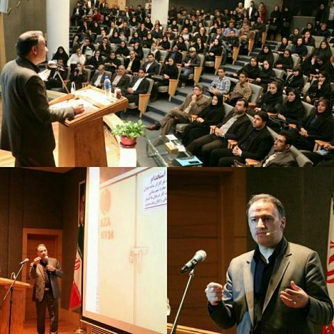 سمینار مهارت آموزی کسب و کارهای گردشگری در مشهد برگزار گردید