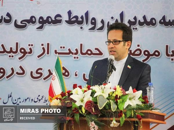 سرپرست روابط عمومی اداره کل میراث فرهنگی خوزستان معرفی گردید