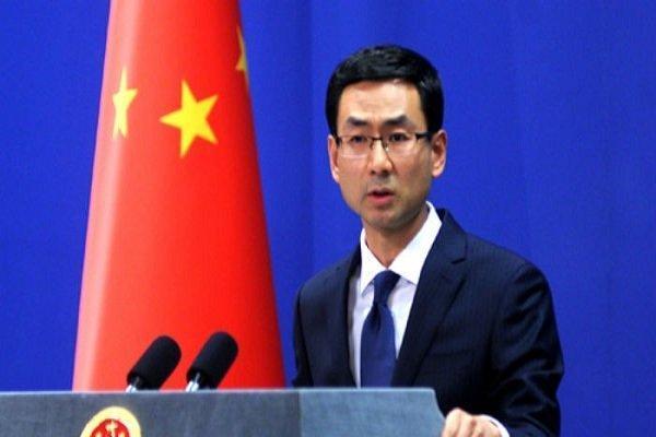 پکن: آمریکا باعث شد نشست اَپک به جمع بندی نرسد