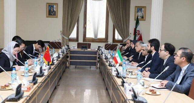 اولین دور مصاحبه های حقوقی ایران و چین در تهران برگزار گردید