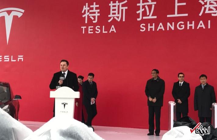 شعبه جدید تسلا در شانگهای افتتاح شد ، از کاهش هزینه ها تا رقابت با خودروسازان محلی