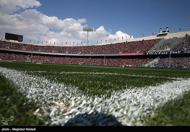 باشگاه پرسپولیس: سکوهای استادیوم آزادی برای دربی 88 نصف می گردد، قانون 90 به 10 منتفی شد