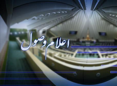 رحیمی قرائت کرد؛ اعلام وصول طرح تشکیل سازمان ملی جوانان