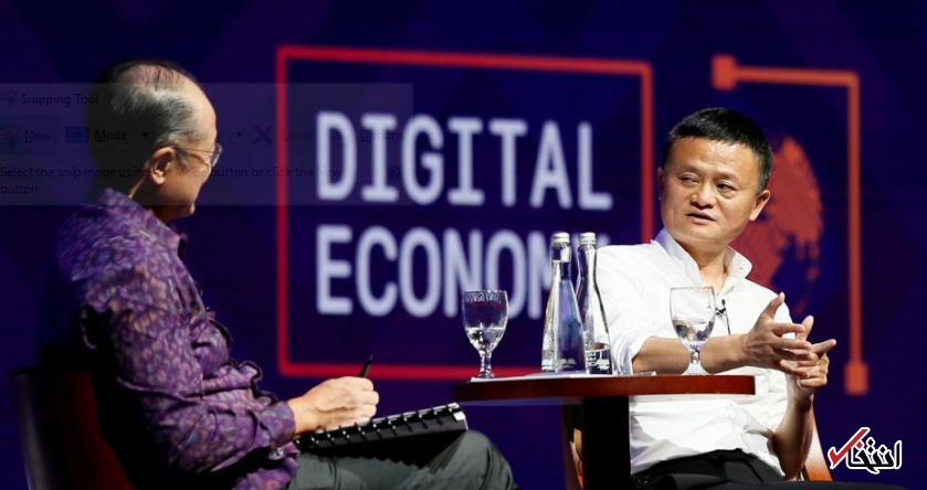 موسس شرکت علی بابا در اندونزی سرمایه گذاری می نماید ، از آموزش مهارت های علمی تا توسعه اقتصادی