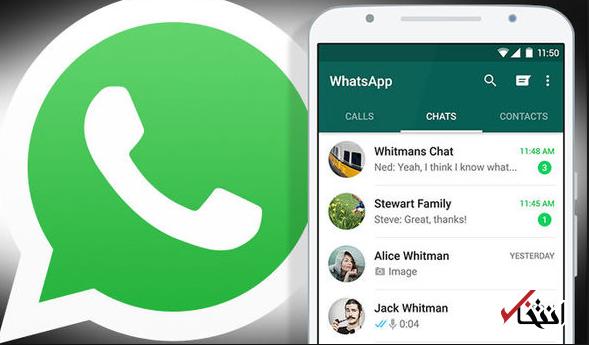 امواج سنگین خبرهای جعلی دست از سر زاکربرگ برنمی دارند ، برزیلی ها از عملکرد واتس اپ و فیسبوک شاکی اند