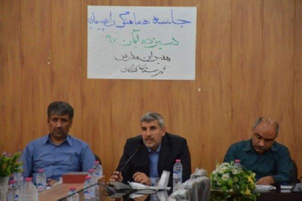 برنامه های 13 آبان در شهرستان کنگان تشریح شد