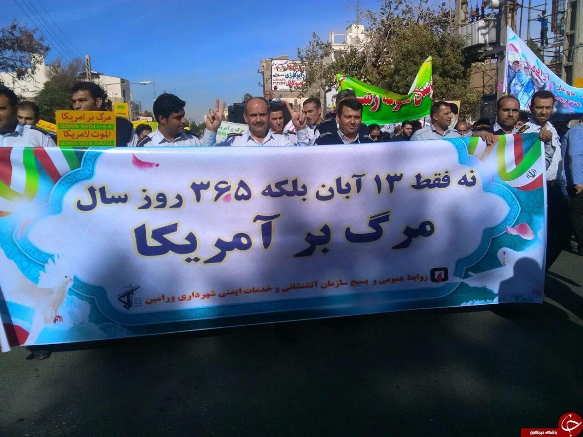 شهروندخبرنگار تهران؛ گوشه ای از راهپیمایی روز دانش آموز در ورامین