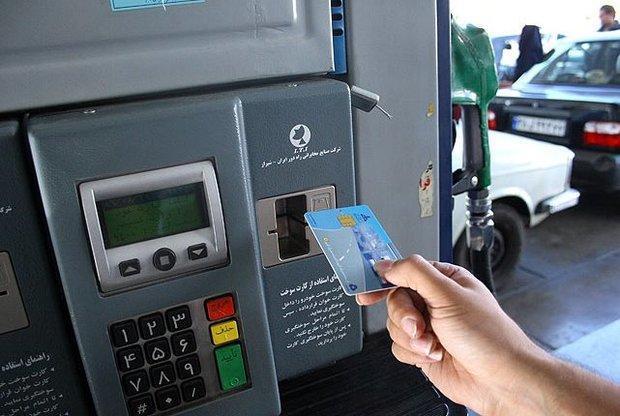 سوخت گیری فقط با کارت سوخت، فرصت 21روزه برای دریافت کارت