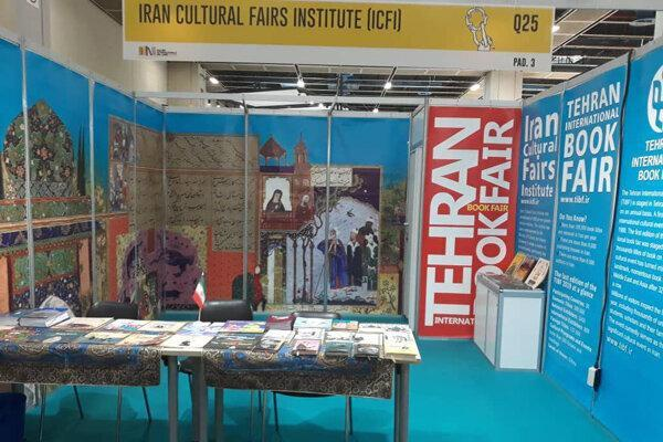 حضور ایران در مهم ترین نمایشگاه بین المللی کتاب ایتالیا