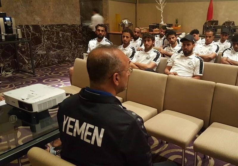 ادامه تمرین اختصاصی کاپیتان یمن و اطلاع رسانی جالب برای بازی با ایران