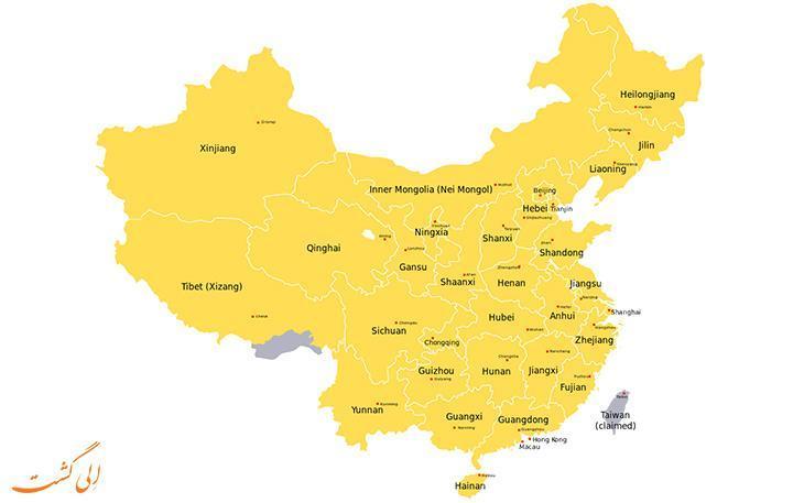 آشنایی با جغرافیای استانی کشور چین