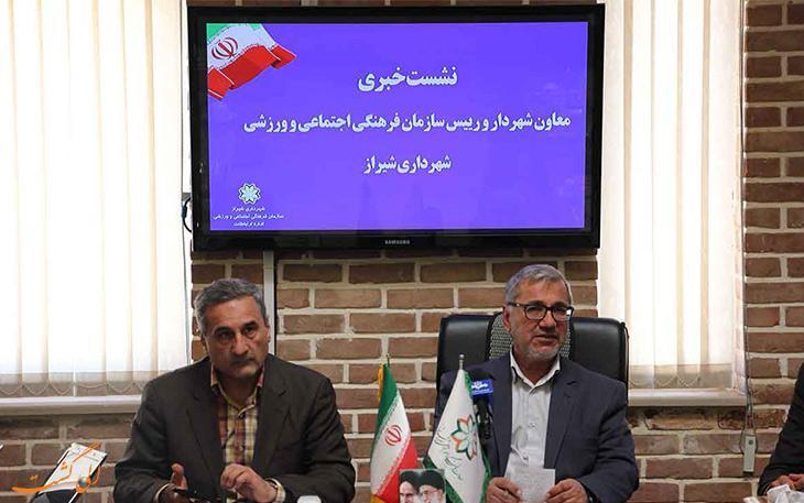 سایت موزه زمین گردشگری در شیراز راه اندازی شد