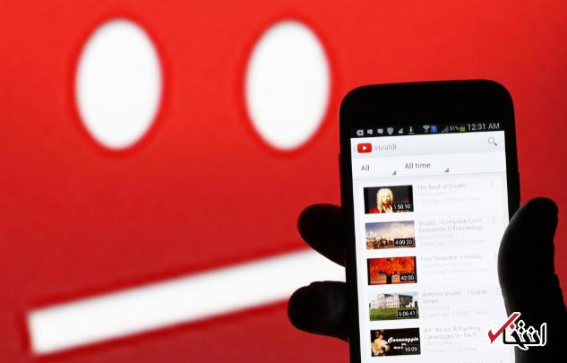راهکار جالب یوتیوب برای مبارزه با تئوری توطئه ، کاهش دسترسی کاربران به ویدئوهای عجیب و غریب