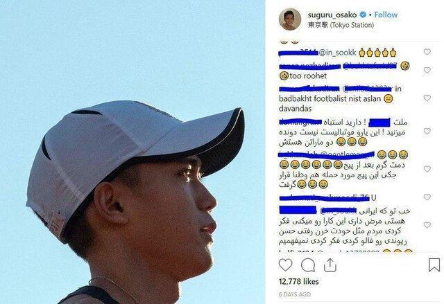 حمله اشتباه ایرانی ها به اینستاگرام دونده ژاپنی