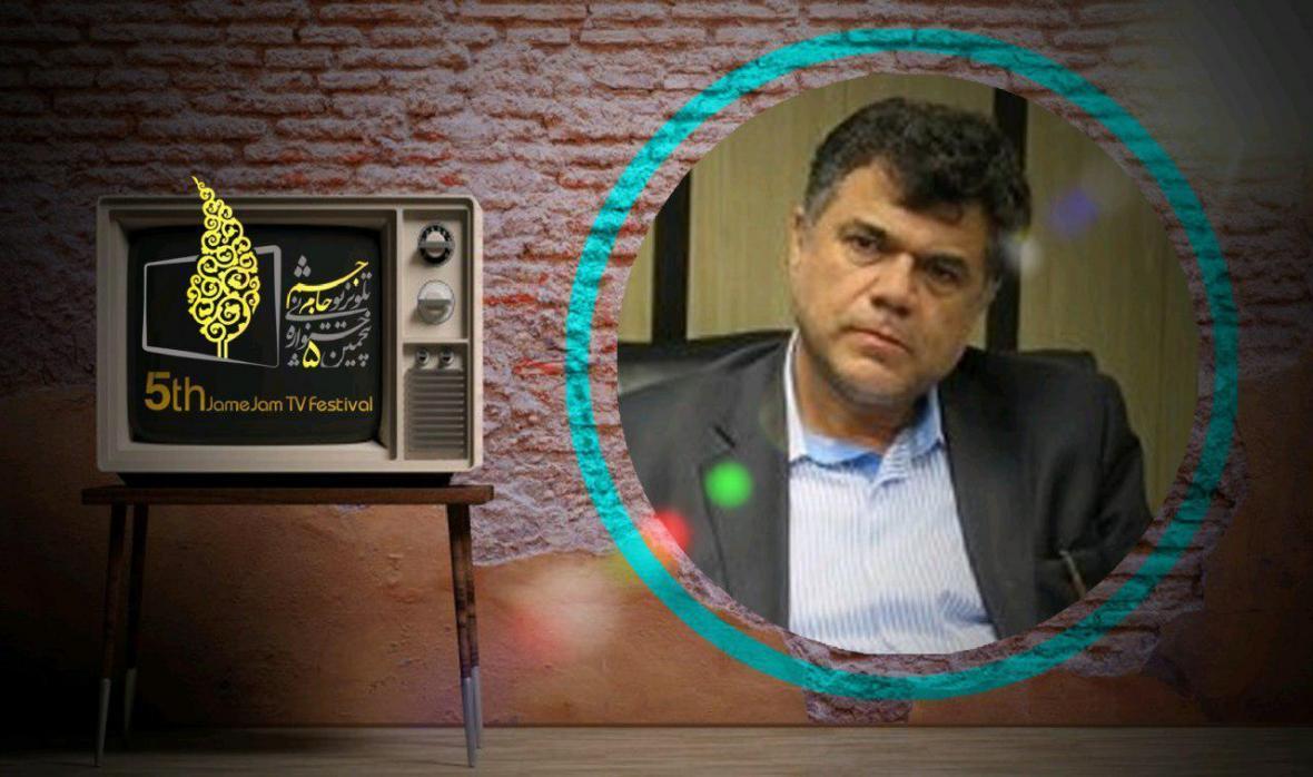 داوری 250 اثر در بخش آگهی و تبلیغات تلویزیونی جشنواره جام جم