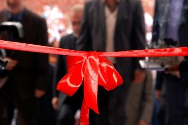 یک واحد تولیدی کاغذ در شهرک صنعتی یزد افتتاح شد