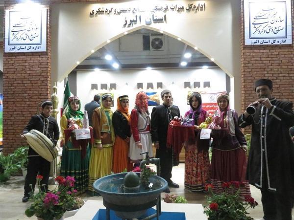 نمایشگاه گردشگری در روز آخر دو ساعت تمدید شد