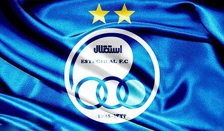 گزارش باشگاه استقلال در باره روند انتخاب سرمربی