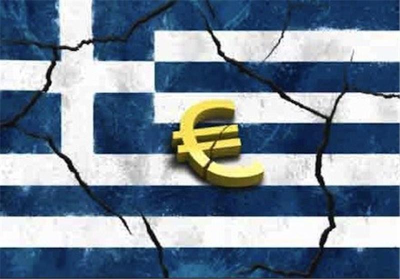 وام 2، 8 میلیارد یورویی اروپا به یونان