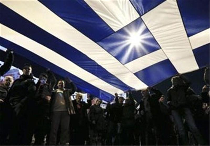 هزاران یونانی علیه پیشبرد سیاست های ریاضتی اعتراض کردند