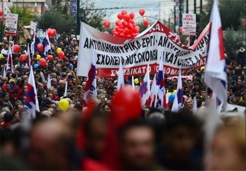 تظاهرات هزاران یونانی در اعتراض به سیاست های ریاضتی