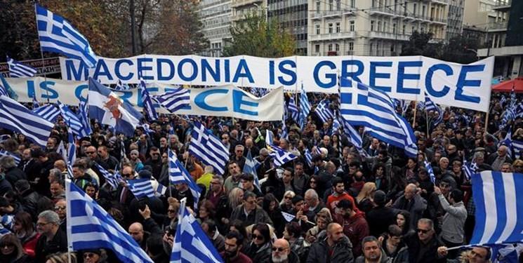 تغییر نام مقدونیه و زد و خورد پلیس ضدشورش یونان با معترضان