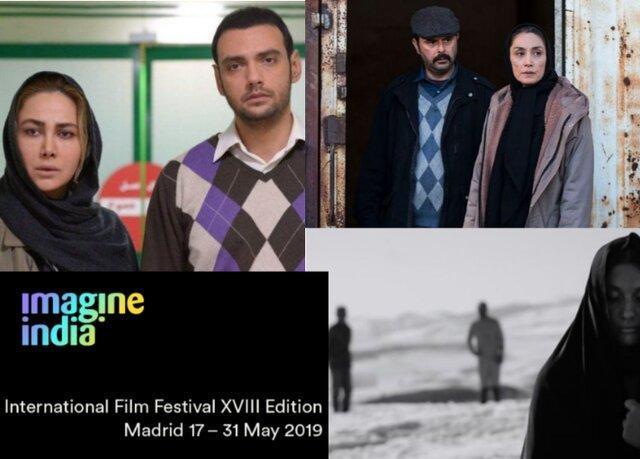 جشنواره اسپانیایی میزبان نمایش 3 فیلم ایرانی می گردد