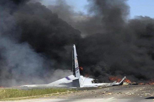 استرالیا و هلند: روسیه مسئول سقوط هواپیمای مالزی است