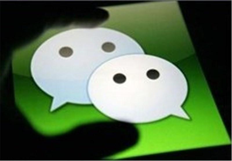 مبارزه چین با استفاده غیر اخلاقی از وی چت