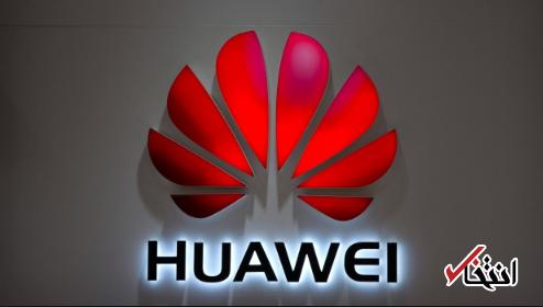 نقشه آمریکا برای زمینگیر کردن شرکت های فناوری چین شکست می خورد؟ ، تمایل غول مخابراتی کانادا برای همکاری با هواوی