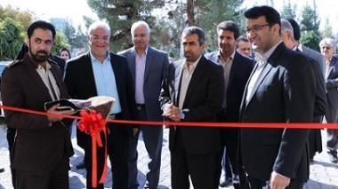 نخستین مرکز رشد دانشگاه پیام نور در کرمان افتتاح شد