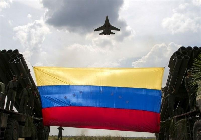 ونزوئلا دیپلمات های السالوادور را اخراج کرد