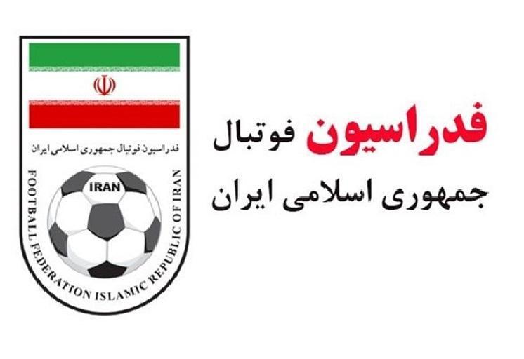 امروز، نقطه انتها همکاری فوتبال ایران و ویلموتس؟