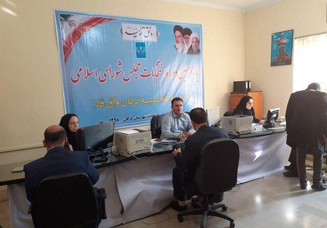 صف آرایی 411 داوطلب در گلستان برای کسب کرسی های مجلس